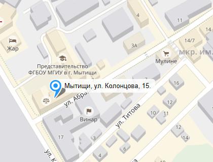 Новый офис академии «LinGuru»